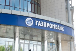 «Газпромбанк» выберет агентство для размещения радиорекламы