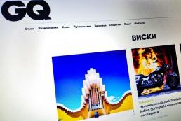 ФАС нашла «завуалированную» рекламу алкоголя в интернет-изданиях