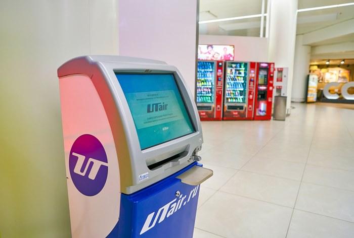 Utair планирует тестировать пассажиров на коронавирус перед полетом
