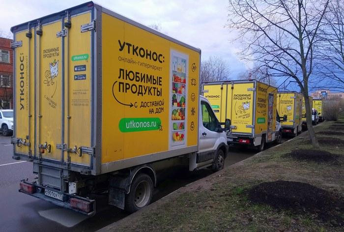 «Утконос» ищет партнера по защите бренда