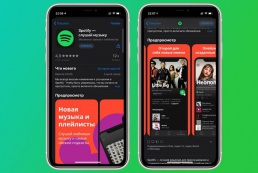 Spotify выйдет на российский рынок 15 июля — Variety