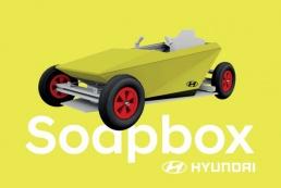 Из стали и дерева: Hyundai представил миникар для домашней сборки