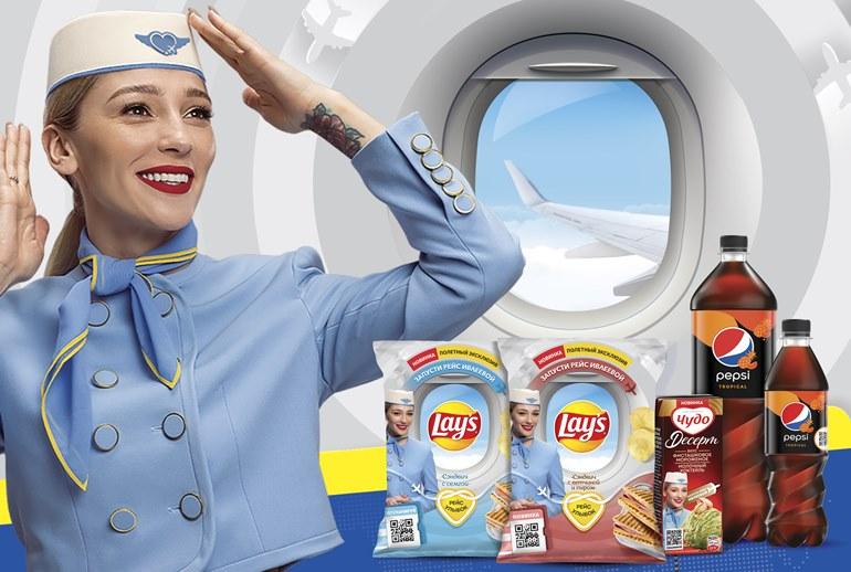 Картинка к Pepsi, Lay's, «Чудо» и «Магнит» запустят пати-джет с Настей Ивлеевой