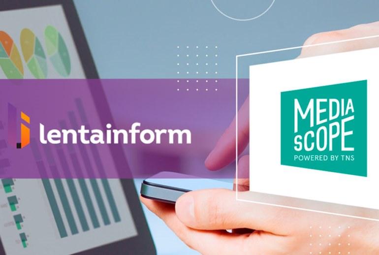 Картинка к С рекламой в сети Lentainform взаимодействуют 20% активных потребителей России