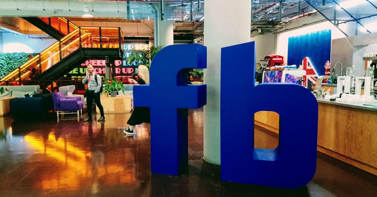 Facebook может потерять 7% выручки из-за ограничений Apple