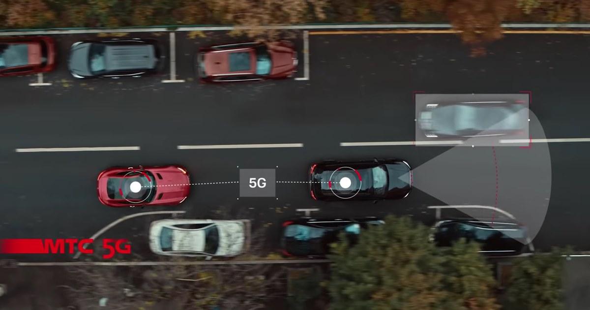 МТС тестирует 5G-сеть в Москве