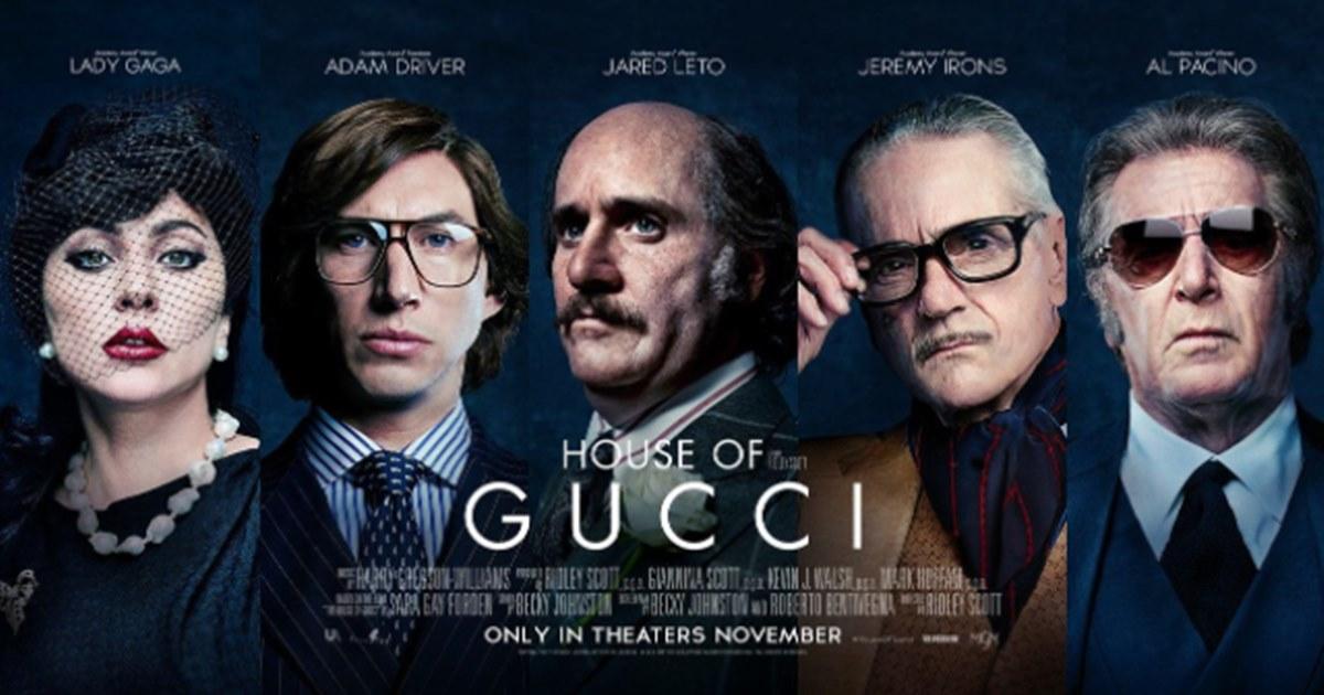 «Роскошь, стиль, власть» — вышел трейлер фильма «Дом Gucci» с Леди Гагой в главной роли