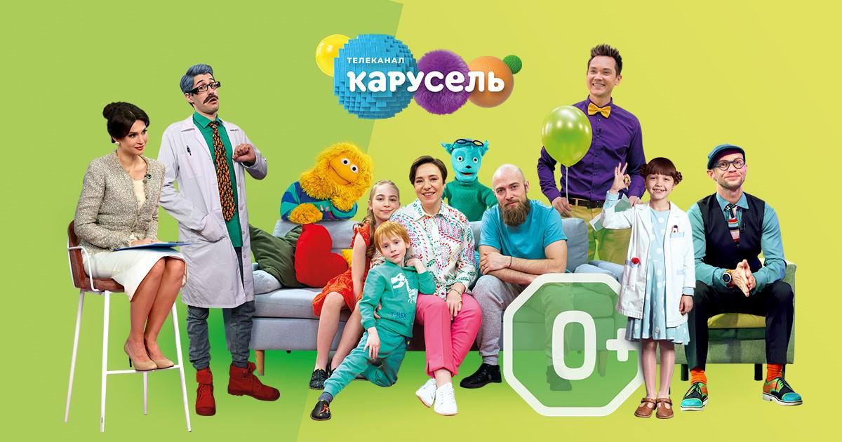 Главных героев «Карусели» представит Дмитрий Хрусталев