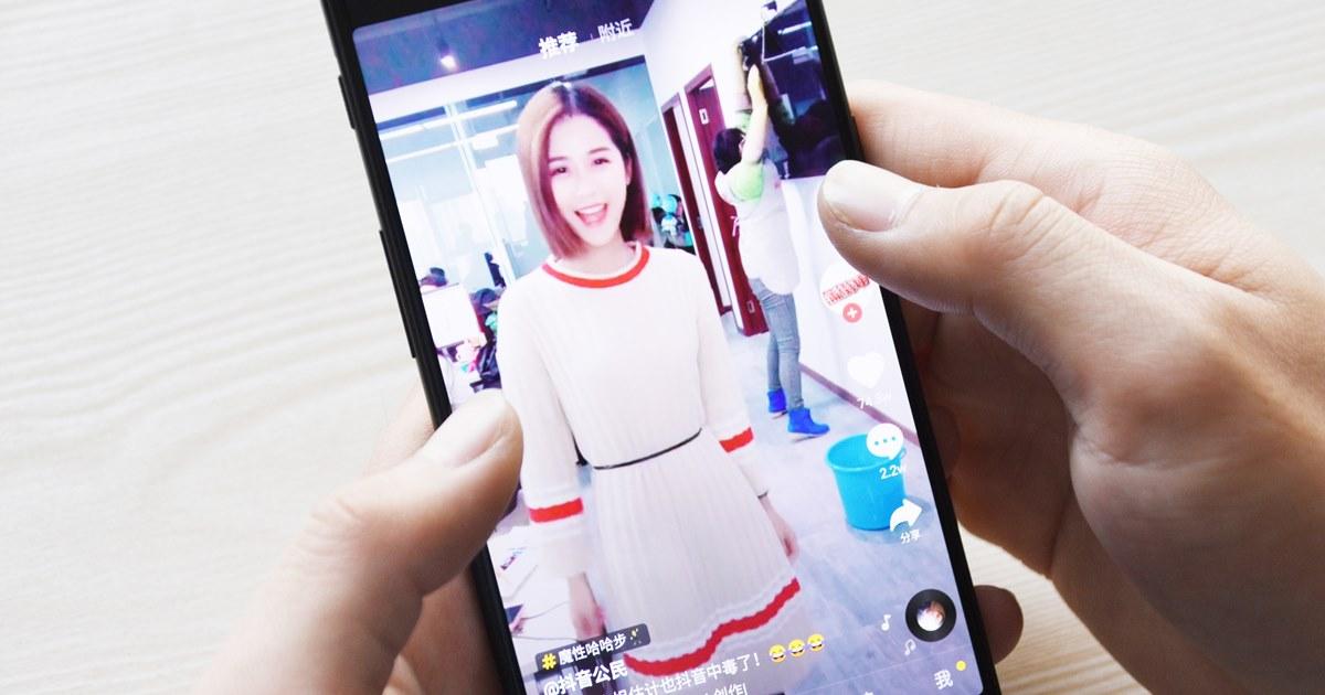 Тик-так TikTok: китайским подросткам ограничили время пользования соцсетью