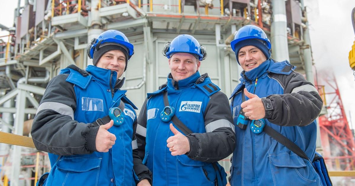 Россияне расхотели работать в «Газпроме»