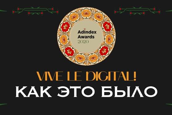 http://adindex.ru/