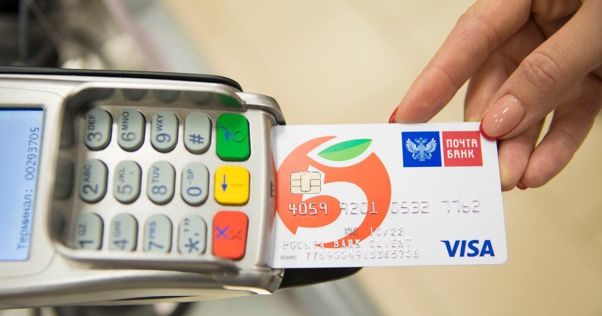 Заявка в хоум кредит банк онлайн с моментальным решением кредитная
