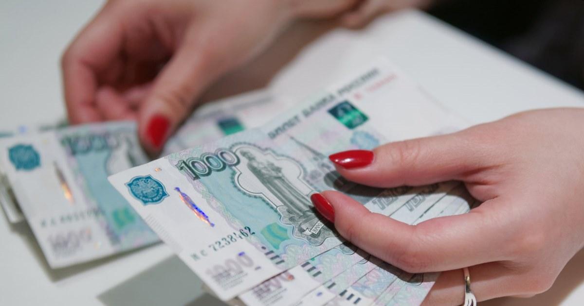 Ромир: В 2018 году зарплата выросла у 10 россиян