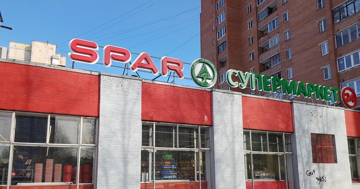 Компания-владелец сетей Spar и «Семья» признана банкротом
