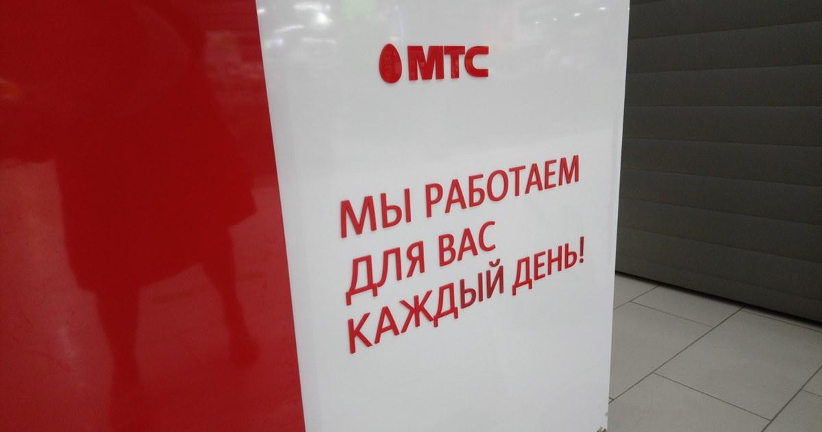 ВТБ, «Медси» и МТС: подборка рекламных тендеров