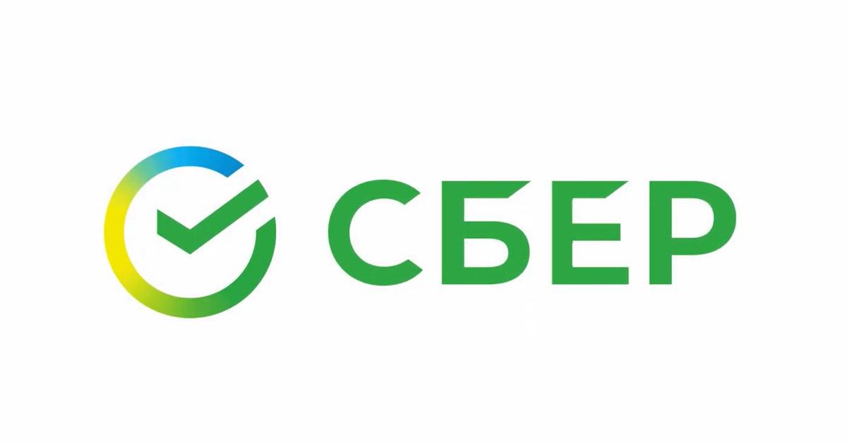 Сбербанк укоротил бренд до Сбера и обновил логотип