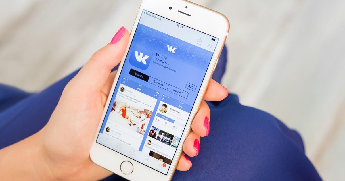 «Вконтакте» больше остальных приложений следит за пользователями