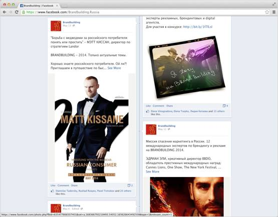 Macintosh HD:Users:Eremenko:Desktop:Screen Shot 2014-05-26 at 18.06.35.png