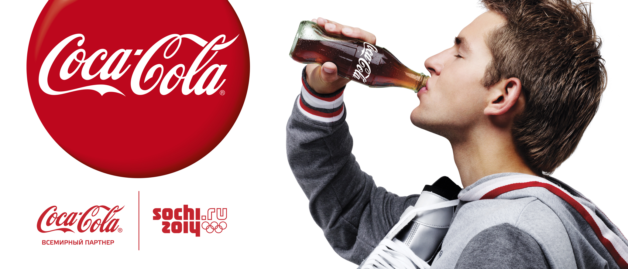Coca-cola6/Production service: Focus Films/Фотограф: Michael Wirth/Аг-во: Saatchi&Saatchi/Продюсер: Елена Волошина