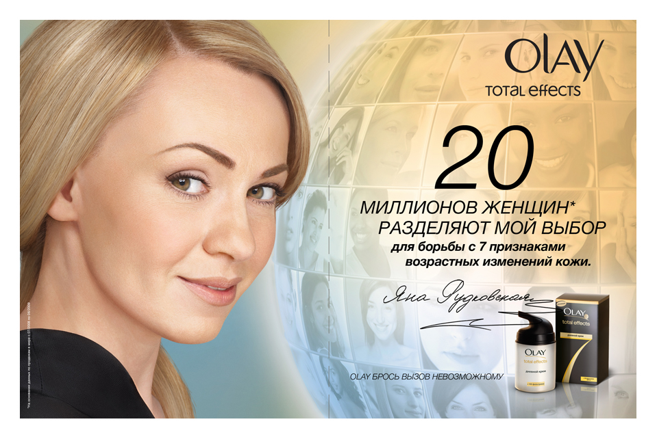 Olay/год: 2011/Production service: Focus Films/Фотограф: Michael Wirth/Агентство: Saatchi&Saatchi/Продюсер: Елена Волошина