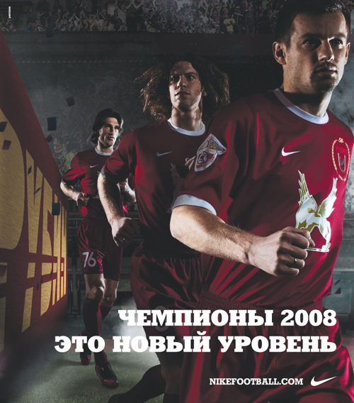 Nike. Чемпионы 2008/год: 2008/Production service: Focus Films/Фотограф: Дмитрий Гущин/Агентство: Родная Речь/Продюсер: Ирина Сомик/Заказчик: Nike