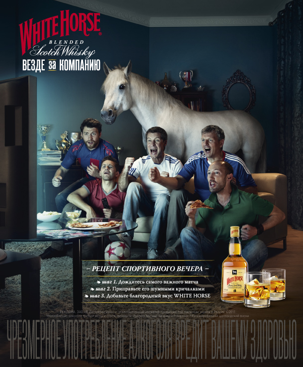 White Horse1/год: 2011/Production service: Focus Films/Фотограф: Павел Самохвалов/Агентство: BBDO/Продюсер: Елена Волошина