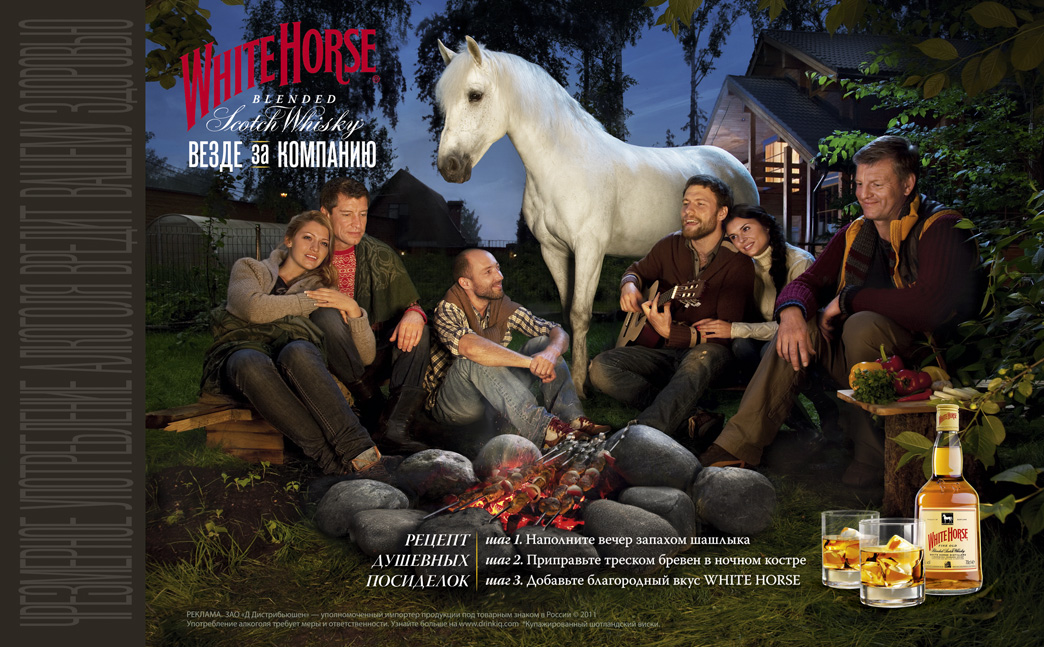 White Horse3/год: 2011/Production service: Focus Films/Фотограф: Павел Самохвалов/Агентство: BBDO/Продюсер: Елена Волошина