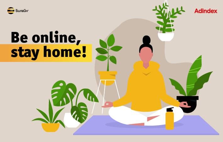 Все выключено: как сохранять баланс между онлайн и офлайн-миром