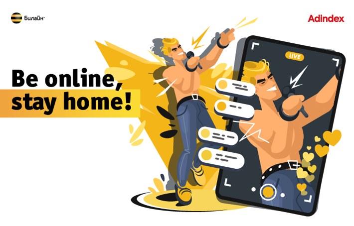 Концерт в Fortnite и домашние хиты: интересные онлайн-события двух месяцев самоизоляции
