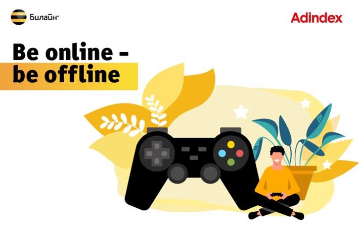 Совместить приятное с полезным: какие компьютерные игры подойдут маркетологам