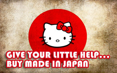 &quote;Help Japan&quote; in the World