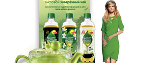 В бизнес-центрах всех желающих напоили чаем Lipton Nature Green