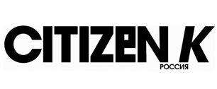 КоммерсантЪ закрывает журнал Citizen K