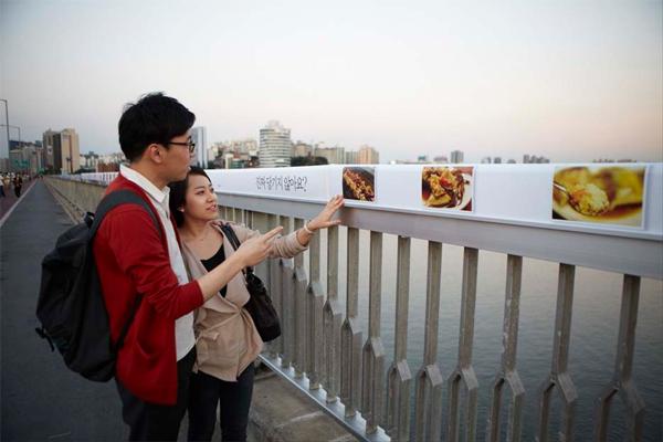 Картинки по запросу мост мапо в южной корее