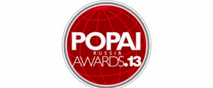 POPAI RUSSIA AWARDS – 2013