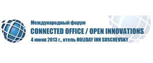 Международный Форум &quote; CONNECTED OFFICE / OPEN INNOVATIONS 2013&quote;