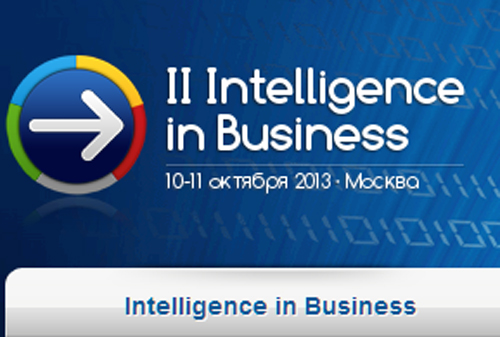 Форум II Iintelligence In Business Russia