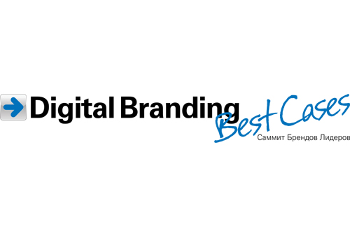 DIGITAL BRANDING. Best Cases