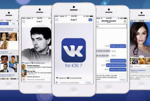 «ВКонтакте» начала тестовую эксплуатацию мобильной рекламы приложений