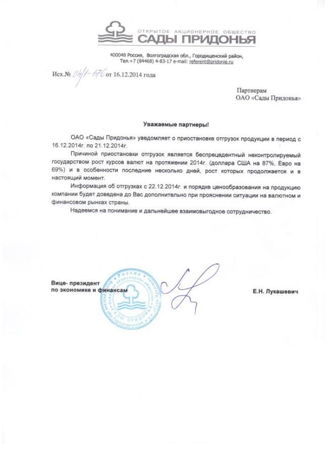 СНБО должен стать центром быстрого реагирования на любую угрозу безопасности Украины, - Турчинов - Цензор.НЕТ 9786