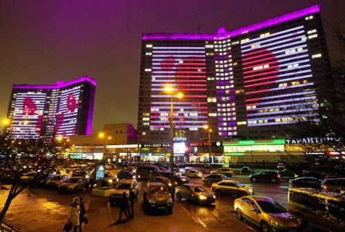 Московские власти делают очередную попытку создать единый бренд города?