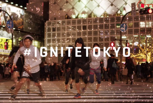 Puma запускает проект Ignite your city