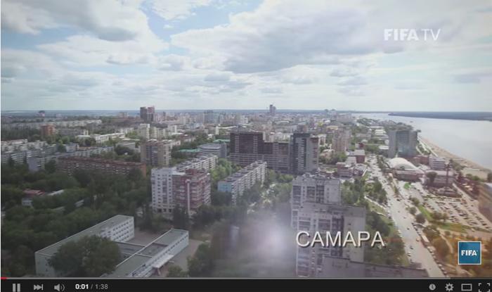 FIFА представила рекламные ролики всех городов-участников ЧМ-2018 в России