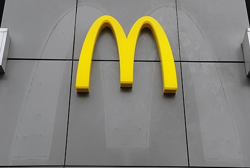 Корпорация McDonald's представила первый этап реструктуризации - Adindex.ru