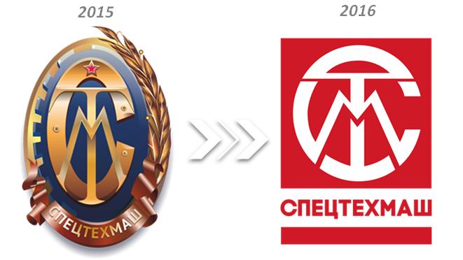 Ребрендинг завода «Спецтехмаш»: новый логотип и фирменный стиль