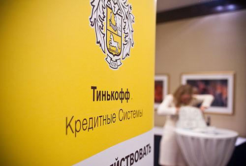 Тинькофф» увеличил расходы на рекламу - Adindex.ru 5ba6677ab56