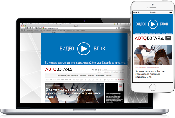 Vengo Vision вышла на рынок нативной видеорекламы
