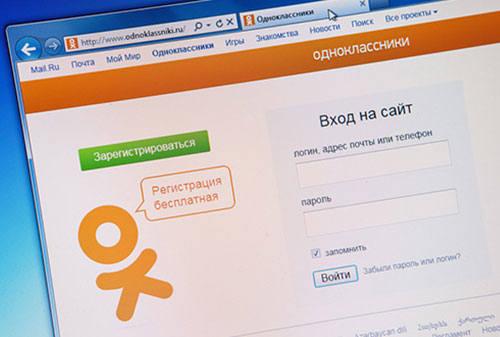 «Одноклассники» тестируют новый формат рекламы