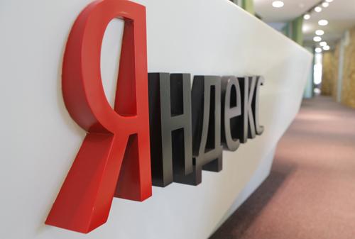 «Яндекс» экспериментирует с увеличением рекламных строк в поисковой выдаче