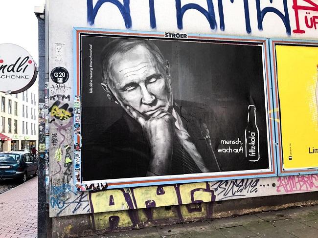Социальная кампания Fritz-Kola пытается разбудить участников G20